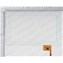 "MOBEE S1400 9."" inch Tablet Dokunmatik Panel - Beyaz OPD-TPC0027"