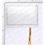 """Samsung Galaxy Tab 3 P5210 10.1""""  Tablet Dokunmatik Panel - BEYAZ  GT-P5200WKTL R06"""