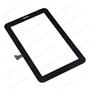 "Samsung Galaxy Tab 2 GT-P3100 7"" İnc Tablet Dokunmatik Panel - SİYAH  CM-P3100A-FPCB-04"