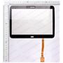 """Samsung Galaxy Tab 3 P5210 10.1""""  Tablet Dokunmatik SİYAH  GT-P5200WKTL R06"""